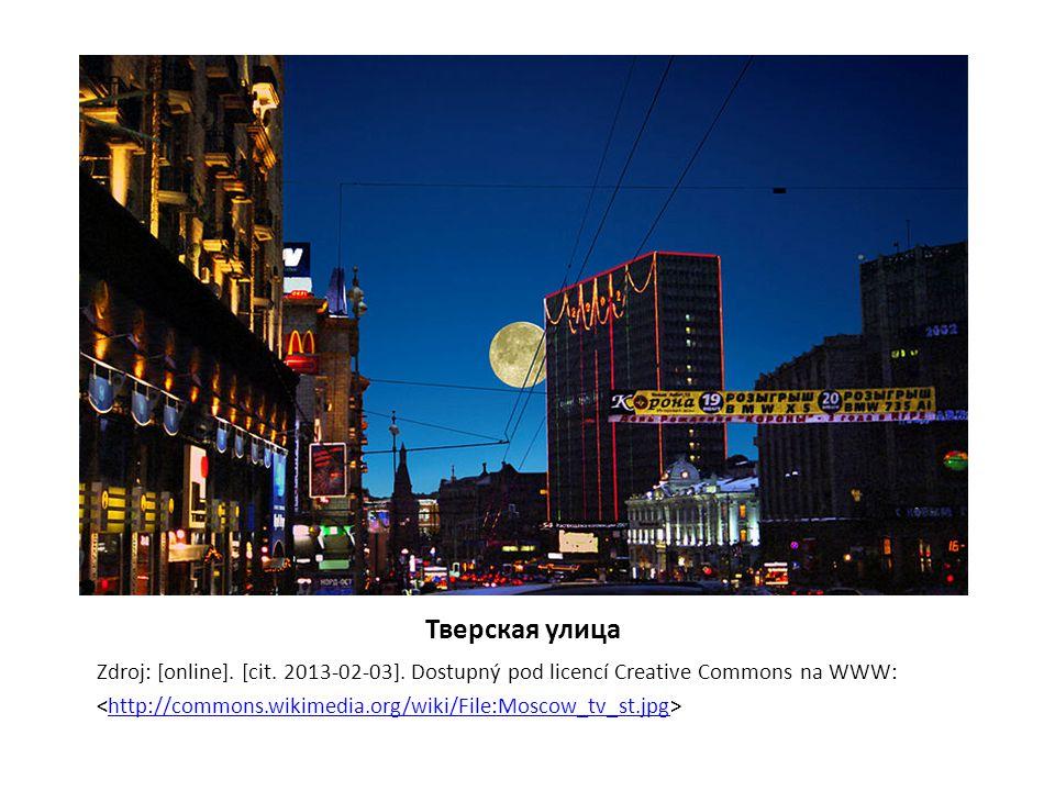 Тверская улица Zdroj: [online]. [cit. 2013-02-03]. Dostupný pod licencí Creative Commons na WWW: